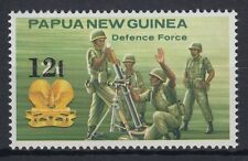 Papua-Neuguinea 1985 ** Mi.491 Freimarke Definitive [st1559]