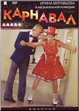 CARNIVAL / KARNAVAL RUSSIAN COMEDY ENGLISH SUBTITLES BRAND NEW DVD NTSC