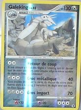 CARTE POKEMON  HOLO REVERSE RIVEAUX EMERGENTS GALEKING 14/111  130 PV