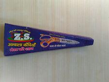 "Z.S Scissors Brass Handle Professional & home Tailoring Scissors 10"" from Meerut"