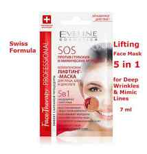 Eveline SOS Collagen Lifting Face Mask 5in1 for Deep Wrinkles & Mimic Lines 7ml