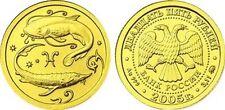 25 Rubel Russland St 1/10 Oz Gold 2005 Zodiac / Pisces Fishes Fische 魚 Unc