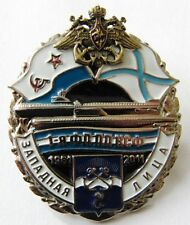 USSR Russian Navy Submarine Base Zapadnaya Litsa 1961-2011 Metal Badge Rare