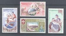 Laos 1958 UNESCO headquarters, full set, mint lightly hinged (MLH)