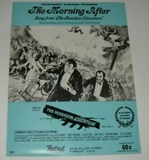 1972 THE POSEIDON ADVENTURE SHEET MUSIC THE MORNING AFTER