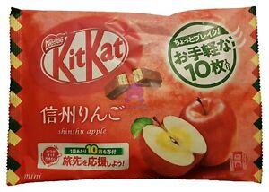 Nestle Japanese Kit Kat Shinshu Apple Limited Edition - US Seller