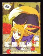 *NEW* SPICE AND WOLF SEASON 1 *13 EPISODES*ENGLISH SUBS*ANIME DVD*US SELLER*