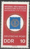 DDR #1115 MNH CV$0.30