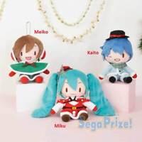 Sega Vocaloid Christmas Fluffy Plush