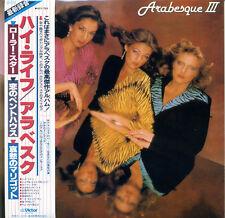 ARABESQUE III Marigot Bay (1980) Japan Mini LP CD VICY-763