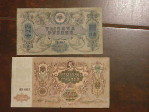 Russia 2 Banknotes 1000 5000 Ruble 1919 !!!!!