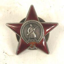 Original WW2 Soviet Russian Order of The Red Star