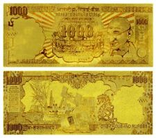INDIA BANKNOTE 1000 RUPEES 2011 GOLD 24K