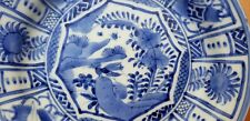 """Antique Delft blue Chinese Plate Dish Charger Wanli Kraak style 8"""" diameter"""