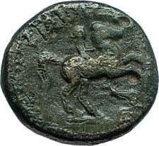 Philip II 359BC Olympic Games HORSE Race WIN Macedonia Ancient Greek Coin i66024