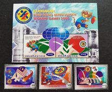 2000 Malaysia Sports DAWEI Table Tennis 3v + Miniature Sheet Stamp Fresh Mint NH