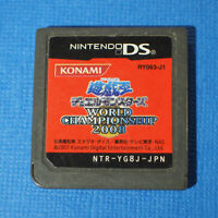 Yu Gi Oh World Championships 2008 (Nintendo DS, 2007) Japan Import