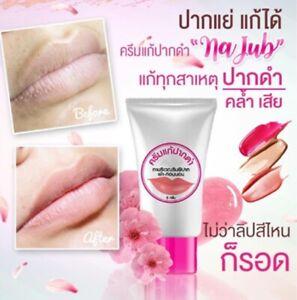 Pink Lips New Fast Action Fresh Lightening Nipple Bleach Bleaching Brightening
