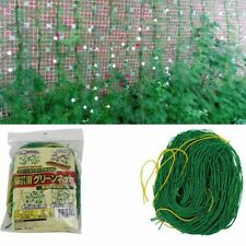 Millipore Climbing Net Plants Protection Gardening Fence Anti Bird Control Frame