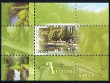 Belarus 2006 Canal/Canoeing/Bridge/Water Sports/Boats/Tourism 1v m/s (n30911)