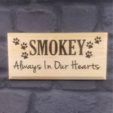 Personalised Always In Our Hearts Memorial Pet Plaque / Sign - Dog Grave Marker