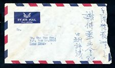 Burma - 1954 Airmail Cover to Hong Kong