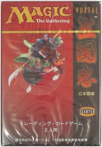 Portal Three Kingdoms Two-Player Starter Set (JAPANESE) SEALED MAGIC ABUGames