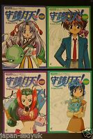 JAPAN TV Anime Mamotte Shugogetten Film Book 1~4 Complete Set