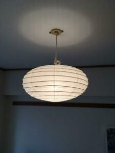Isamu Noguchi AKARI 50EN Pendant Lamp Shade Only Japanese Style Light New