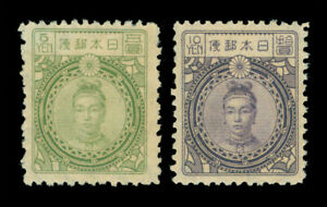JAPAN 1924  Empress JINGO - wmk 1 set -   Sk# 209-210 (Sc 188-189) mint MH RARE