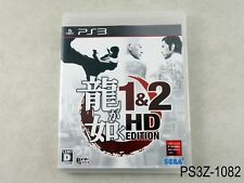 Ryu ga Gotoku Yakuza 1&2 HD Edition Playstation 3 Japanese Import PS3 US Seller