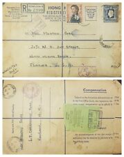 O) 1963 HONG KONG, PASSED FREE US CUSTOMS-DOUANE, REGISTERED FROM KOWLOON - AGAI