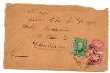 Argentina 1889 Buenos Aires vs CHIAVENNA lettera