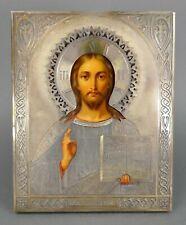 Fine Antique Russian Silver Icon Christ Pantocrator Pavel Akimov Ovchinnikov