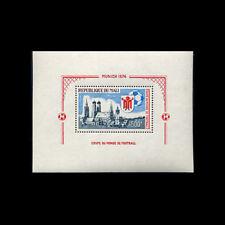 Mali, Sc #C210, MNH, 1973, S/S, SOCCER, WORLD CUP, SPORTS, SDDAR6