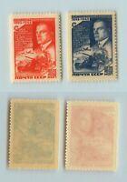 Russia USSR ☭ 1943 SC 905-906, Z 777-778 MNH . f9378