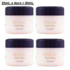 Shiseido REVITAL VITALACTIVE MASSAGE CREAM 80g =20g*4pcs NEW