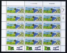 ISRAEL BRAZIL JOINT ISSUE STAMPS SHEET 2020 JAFFA TO TEL AVIV OLINDA TO RECIFE