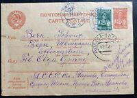 1941 Odessa Russia Postal stationery Postcard cover To Bern Switzerland