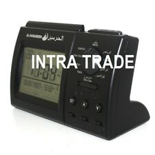 Digital Automatic Islamic AZAN Alarm Table Clock Muslim Adhan Qibla Salah Prayer