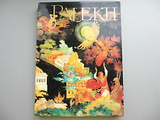 Russian Book. Album. Palekh. The State Museum of Palekh Art. Moscow 1981
