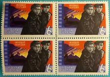 Rusia (URSS) 1965 Cv bloque de 4. cine, joven guardia,,,