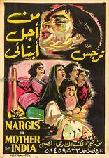 Mother India 1957 Nargis Egyptian one-sheet movie poster