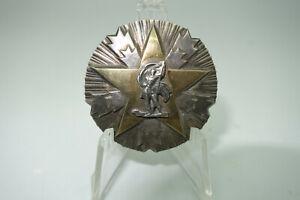 Nr.8269: Jugoslawien Orden für Verdienste um das Volk III. Klasse Nr. 42289 Punz