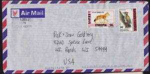 ETHIOPIA 1997? Airmail COVER to USA @D6656L