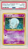 Pokemon PSA 10 GEM MINT - Wobbuffet Holo 2000 #202 Japanese