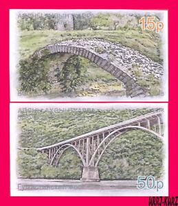 ABKHAZIA 2018 Europa CEPT theme Architecture Besleti & Gumista Bridge 2v imperf