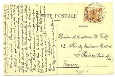 PALESTINE  BRITISH MIL. OCCUP. 1934    PPC  TO FRANCE     F/VF