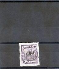 Crete Sc 86(Mi 31)Vf Used Double Overprint, -