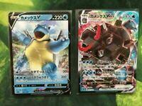 Pokemon Blastoise Vmax/V Turtok Vmax/V 001/021 002/021 Set Japanisch